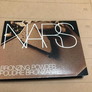 NARS ブロンズパウダー 5101N