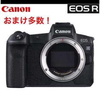 Canon EOS R ボディ おまけ多数
