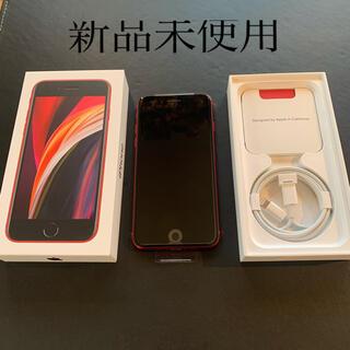 Apple - iPhone SE 第2世代 (SE2) レッド 64 GB ソフトバンク