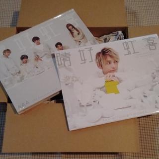AAA - 【新品未開封】AAA 15th Anniversary Book 晴好虹喜