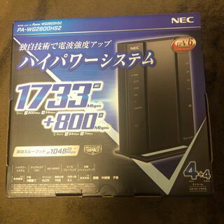 エヌイーシー(NEC)のNEC  無線LANホームルーター Aterm WG2600HS2  (PC周辺機器)