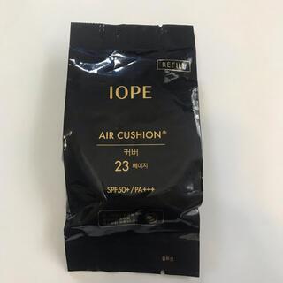 アイオペ(IOPE)のIOPE クッションファンデ 23  アイオペ(ファンデーション)