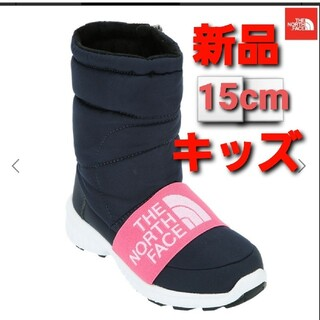 THE NORTH FACE - THE NORTH FACE ノースフェイス キッズ こども ブーツ 新品 15