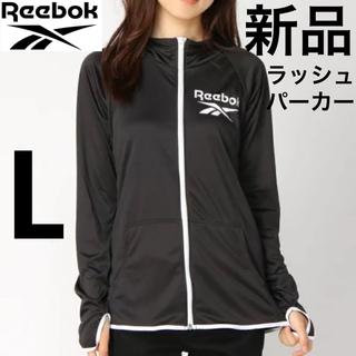 Reebok - ラッシュパーカー ラッシュガード プール 海 旅行 リゾート 水泳 ベーシック