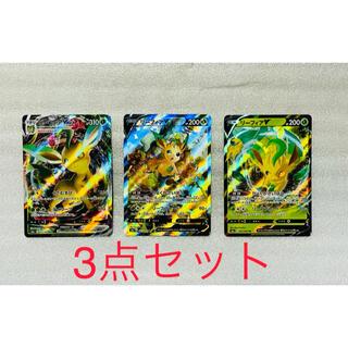 ポケモン(ポケモン)のポケモンカード イーブイ ヒーローズ リーフィア V MAX 3枚セット(シングルカード)