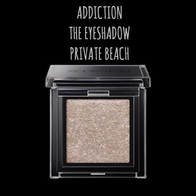 ADDICTION(アディクション)の【 新品未開封 】67 プライベートビーチ ADDICTION ザアイシャドウ コスメ/美容のベースメイク/化粧品(アイシャドウ)の商品写真