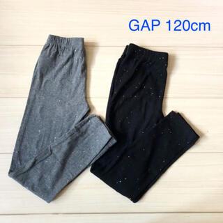 GAP Kids - gap 120cm レギンス スパッツ