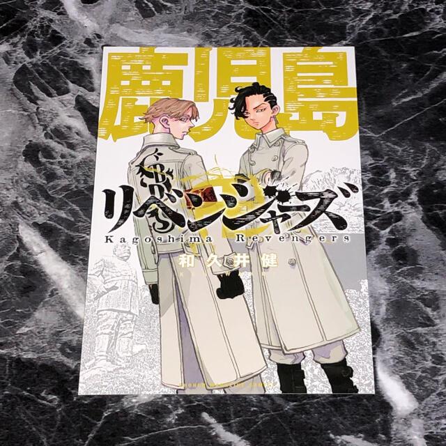 東京リベンジャーズ イラストカード エンタメ/ホビーのアニメグッズ(カード)の商品写真