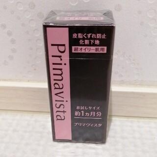 Primavista - プリマヴィスタ 化粧くずれ防止 化粧下地 超オイリー肌用 8.5ml 1ヶ月分