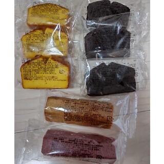 【香月堂】チョコandさつまいものケーキ