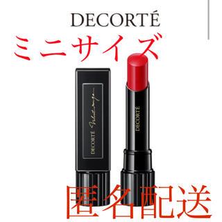 COSME DECORTE - コスメデコルテ ルージュデコルテミニ04