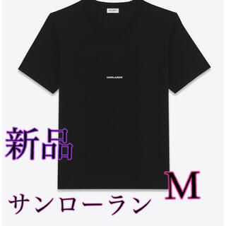 サンローラン(Saint Laurent)の新品 サンローラン Mサイズ Tシャツ 黒 ブラック(Tシャツ/カットソー(半袖/袖なし))