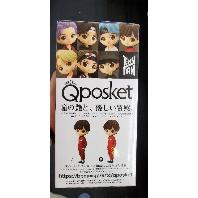 Qposket TinyTAN BTS フィギュア j-hope ホビ Bカラー エンタメ/ホビーのフィギュア(その他)の商品写真