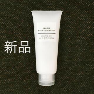 ムジルシリョウヒン(MUJI (無印良品))の新品未開封 無印良品 敏感肌用オールインワン美容液ジェル 100g(オールインワン化粧品)