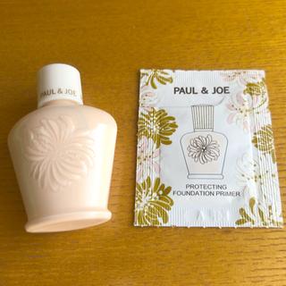 PAUL & JOE - おまけ付きミニサイズ❣️ポール&ジョー♡プロテクティングプライマー