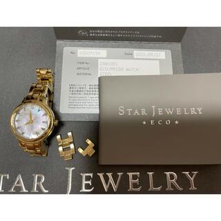 スタージュエリー(STAR JEWELRY)のスタージュエリー 腕時計 STEEL ウォッチ ECO PRISM WATCH(腕時計)