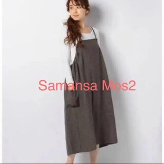 サマンサモスモス(SM2)のsamansa mos2 【新品】千鳥格子ワンピース(ロングワンピース/マキシワンピース)