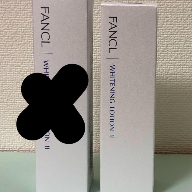 FANCL(ファンケル)のみ様専用 匿名配送 ファンケル ホワイトニング 化粧液 II (30ml) コスメ/美容のスキンケア/基礎化粧品(乳液/ミルク)の商品写真