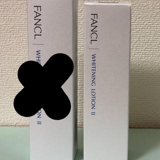 FANCL - 匿名配送 ファンケル ホワイトニング 化粧液 II &乳液しっとり(各30ml)