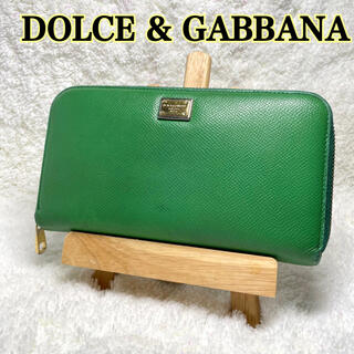 DOLCE&GABBANA - 【希少カラー!】ドルチェ&ガッバーナ ドルガバ ラウンドファスナー グリーン