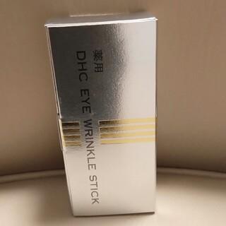 ディーエイチシー(DHC)のDHC アイリンクルスティック(アイケア/アイクリーム)