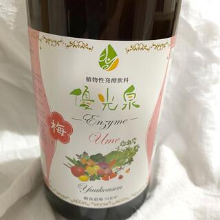 優光泉 エリカ健康道場 酵素ドリンク 新品 梅味 1200ml   1本(ダイエット食品)