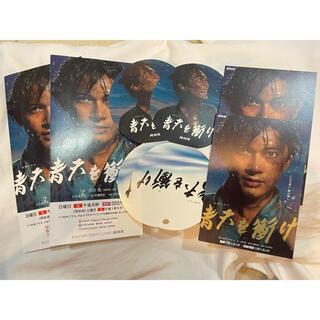 ジャニーズ(Johnny's)の青天を衝け 吉沢亮 パンフレット ポストカード メッセージカード(男性タレント)