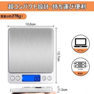 訳あり実物画像確認デジタルスケール キッチンスケール 0.1g単位 電子スケール(収納/キッチン雑貨)