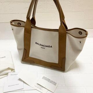 Balenciaga - 【美品】バレンシアガ BALENCIAGA ネイビーカバS キャメル