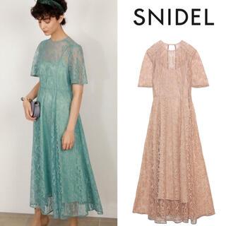 snidel - 【美品】スナイデル レースオケワンピース 結婚式 イベント フレイアイディー