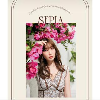 Herlipto Floral SEPIA セピア フローラルドレス