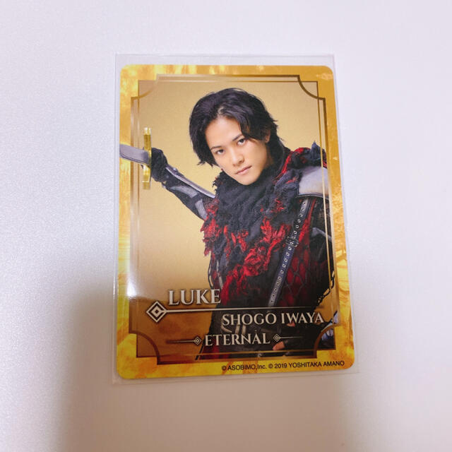 THE RAMPAGE(ザランページ)の岩谷翔吾 ETERNAL カード エンタメ/ホビーのタレントグッズ(ミュージシャン)の商品写真