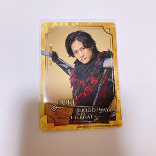 THE RAMPAGE - 岩谷翔吾 ETERNAL カード