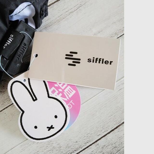 ミッフィー  エコバッグ  ブラック  保冷&保温 レディースのバッグ(エコバッグ)の商品写真