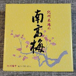 紀州特産 和歌山県  南高梅 梅干し1kg /白干梅 紫蘇 うめぼし ご飯の友(漬物)