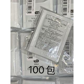 POLA ホワイトショット MX 乳液 0.8gx10袋 100包
