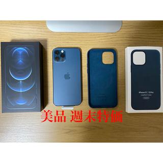 iPhone - 【美品】iPhone12 Pro 256GB パシフィックブルー SIMフリー