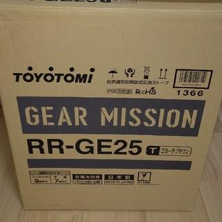 トヨトミ レインボーストーブ RR-GE25