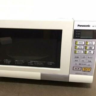 Panasonic - パナソニックオーブンレンジne-t156inverter 900
