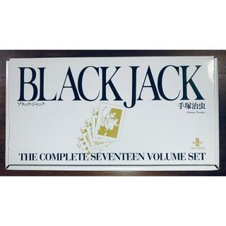 アキタショテン(秋田書店)のブラックジャック文庫 全巻 Complete Seventeen Volume(全巻セット)