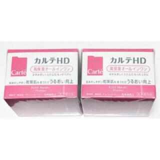 コーセー(KOSE)のカルテHD 高保湿オールインワン モイスチュア インストール ×2 (オールインワン化粧品)