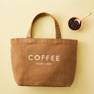 タリーズコーヒー(TULLY'S COFFEE)のTULLY'S  タリーズ  Food Textile® トートドリップコーヒー(トートバッグ)