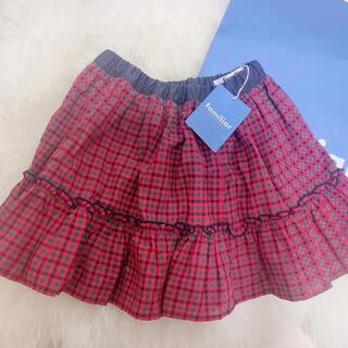 familiar - ファミリア リバーシブルスカート