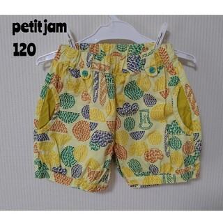 Petit jam - 【美品】petit jam プチジャム 柄パンツ 黄色 120cm