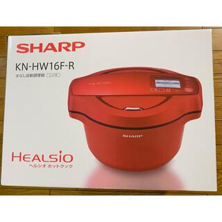 SHARP - SHARP シャープ ヘルシオ ホットクック KN-HW16F-R