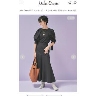 ミラオーウェン(Mila Owen)の未使用 MilaOwen マーメイドスカート NVY(ロングスカート)
