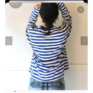 ジャーナルスタンダード(JOURNAL STANDARD)のジャーナルスタンダードラックス☆20thボーダーBigプルオーバー(Tシャツ(長袖/七分))