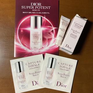 クリスチャンディオール(Christian Dior)のディオール カプチュール トータル セル ENGY スーパー セラム(美容液)