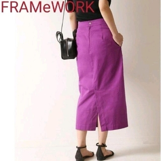 フレームワーク(FRAMeWORK)のFRAMeWORK  フレームワーク スカート チノクロスストレッチスカート(ロングスカート)