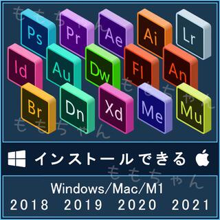 Adobe ソフト 三つパック